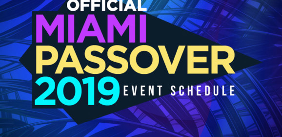 2019 All Events
